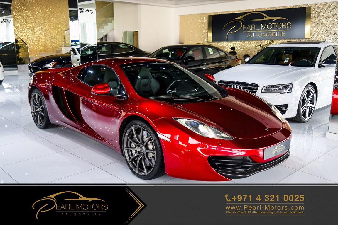 Automall UAE
